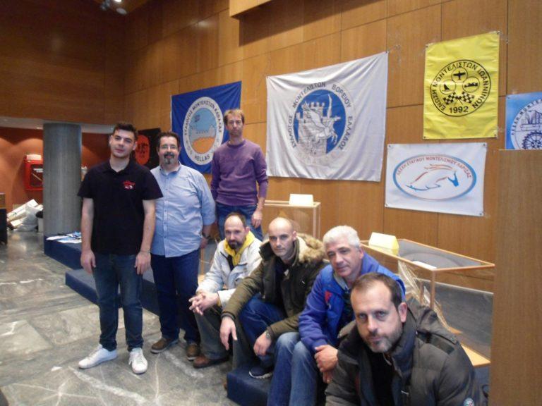 Έκθεση-Διαγωνισμός του «ΠΗΓΑΣΟΣ» στη Θεσσαλονίκη