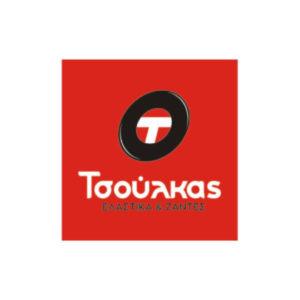 Τσούλκας Tyres